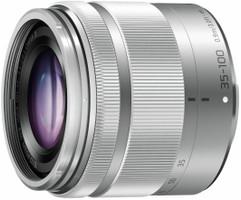Panasonic Lumix G VARIO 35-100 mm F4.0-5.6 ASPH. O.I.S. 46 mm filter (geschikt voor Micro Four Thirds) zilver