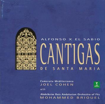 Abdelkrim Rais Andalusian Orchestera - Mohammed Briouel: Alfons X El Sabio - Cantigas de Santa Maria