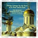 Patriarchate Choir - Göttliche Liturgie zum Feste der Heiligen Petrus und Paulus