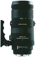 Sigma 120-400 mm F4.5-5.6 APO DG HSM OS 77 mm Objetivo (Montura Sony A-mount) negro