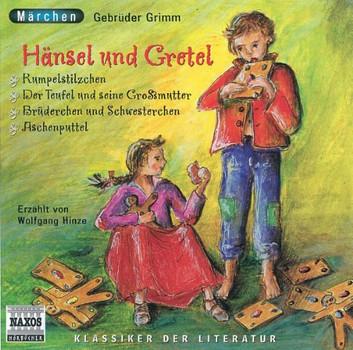 Märchen Vol. 1. CD: Hänsel und Gretel / Rumpelstilzchen / Der Teufel und seine Großmutter / Brüderchen und Schwesterchen / Aschenputtel