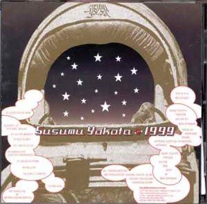 Susumu Yokota - 1999