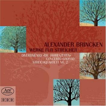 Mikhail Bereznitsky - Alexander Brincken: Werke für Streicher
