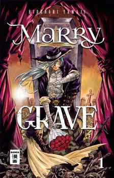 Marry Grave 01 - Hidenori Yamaji  [Taschenbuch]