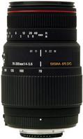 Sigma 70-300 mm F4.0-5.6 APO DG 58 mm Objetivo (Montura Canon EF) negro
