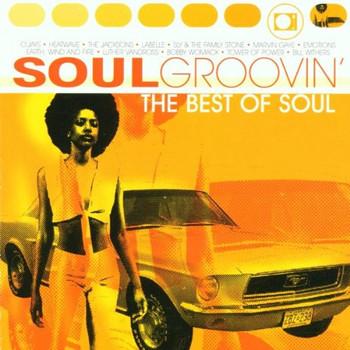Various - Soul Groovin'