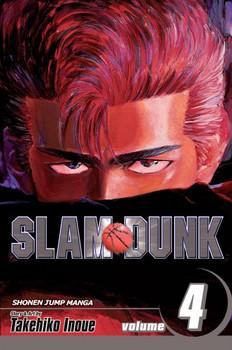 Slam Dunk, Vol. 4 (Slam Dunk (Viz), Band 4) - Inoue, Takehiko