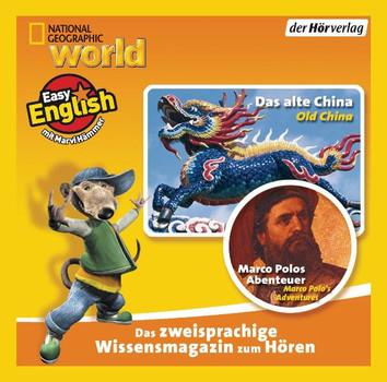Marvi Hämmer 19. Das alte China / Marco Polos Abenteuer: BD 19