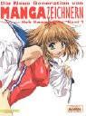 Die neue Generation von Manga Zeichnern 01. Koh Kawarajima