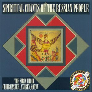 Sirin Choir - Spiritual Chants Of The Russia