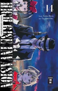 High Rise Invasion 14 - Takahiro Oba  [Taschenbuch]