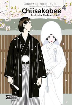 Chiisakobee 4. Die kleine Nachbarschaft - Minetaro Mochizuki  [Taschenbuch]