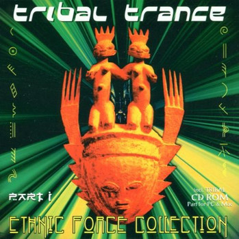 Various - Tribal Trance Part 1