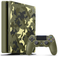 Sony PlayStation 4 slim 1 TB [Call of Duty WWII Special Edition incl. draadloze controller, zonder spel] camouflage