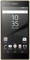 Sony Xperia Z5 32GB oro