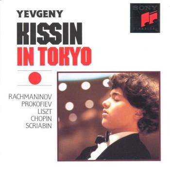 Yevgeny Kissin - Yevgenij Kissin in Tokyo