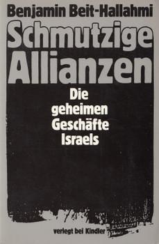 Schmutzige Allianzen: Die geheimen Geschäfte Israels - Beit-Hallahmi Benjamin [Taschenbuch]