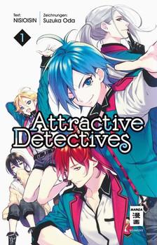 Attractive Detectives 01 - Suzuka Oda  [Taschenbuch]