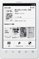 """Sony PRS-T3S 6"""" 2GB [WiFi] bianco"""