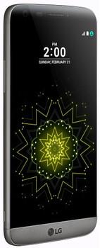 LG H840 G5 SE 32GB titanio