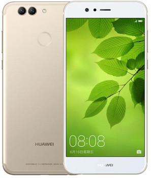 Huawei Nova 2 64GB Doble SIM oro