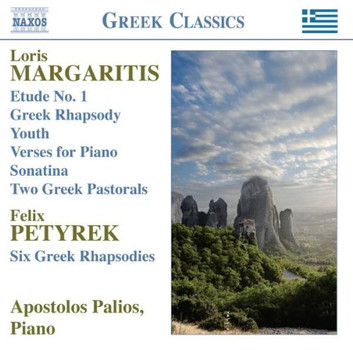 Apostolos Palios - Klaviermusik