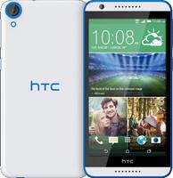 HTC Desire 820 16GBwit