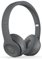 Beats by Dr. Dre Solo3 Wireless grigio [Neighborhood Collection]