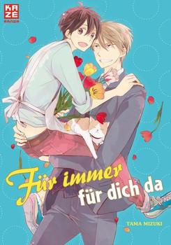 Für immer für dich da - Tama Mizuki  [Taschenbuch]