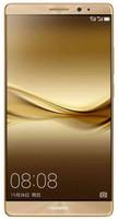 Huawei Mate 8 Dual SIM 64GB goud
