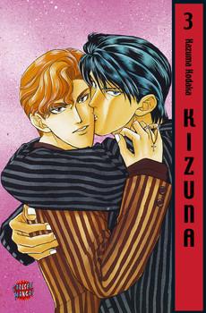 Kizuna 3 - Kazuma Kodaka