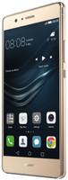 Huawei P9 lite Dual SIM 16GB oro