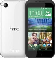 HTC Desire 320 8GB blanco vainilla