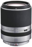 Tamron 14-150 mm F3.5-5.8 Di III 52 mm filter (geschikt voor Micro Four Thirds) zilver