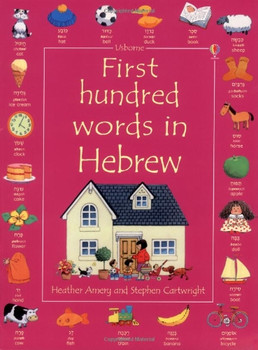 First Hundred Words in Hebrew (Usborne First Hundred Words) - Amery, Heather