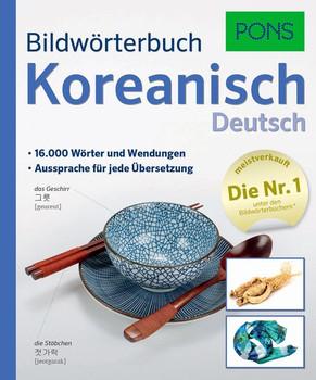 PONS Bildwörterbuch Koreanisch. 16.000 Wörter und Wendungen. Aussprache für jede Übersetzung. [Taschenbuch]
