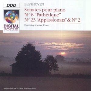 Ekaterina Murina - Klaviersonaten 8,2,23