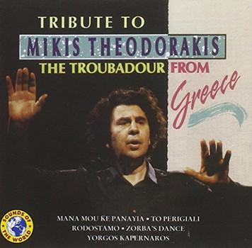 Mikis Theodorakis - Troubadour from Greece
