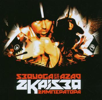 Seryoga Feat.Azad - 2 Kaiser