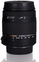Sigma 18-250 mm F3.5-6.3 DC HSM OS Macro 62 mm Obiettivo (compatible con Nikon F) nero