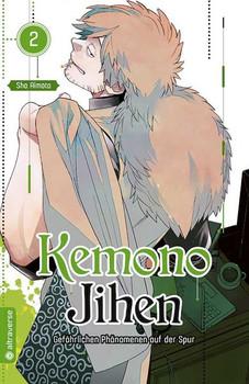Kemono Jihen – Gefährlichen Phänomenen auf der Spur 02 - Sho Aimoto  [Taschenbuch]