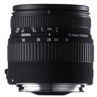 Sigma 18-50 mm F3.5-5.6 ASPH. DC 58 mm Objetivo (Montura Sony A-mount) negro