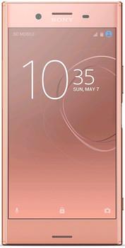 Sony Xperia XZ Premium 64GB bronzen roze