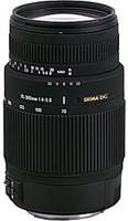 Sigma 70-300 mm F4.0-5.6 DG OS 62 mm Obiettivo (compatible con Canon EF) nero
