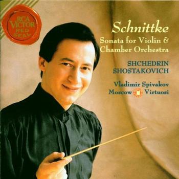 Vladimir Spivakov - Violinkonzert