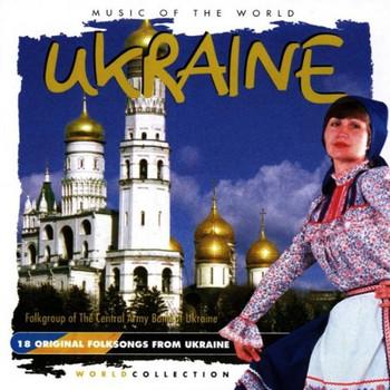 Various - Ukraine-Music of the World