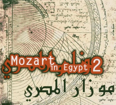 H.de Courson - Mozart in Egypt II (Ltd.Vers.)