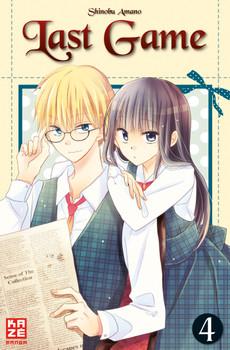 Last Game 04 - Amano, Shinobu