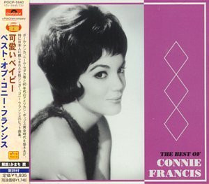 Connie Francis - Best of (US Import)