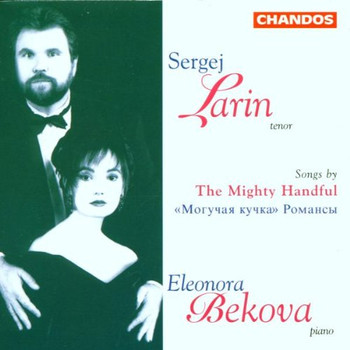 Sergej Larin - Songs By the Mighty Handful